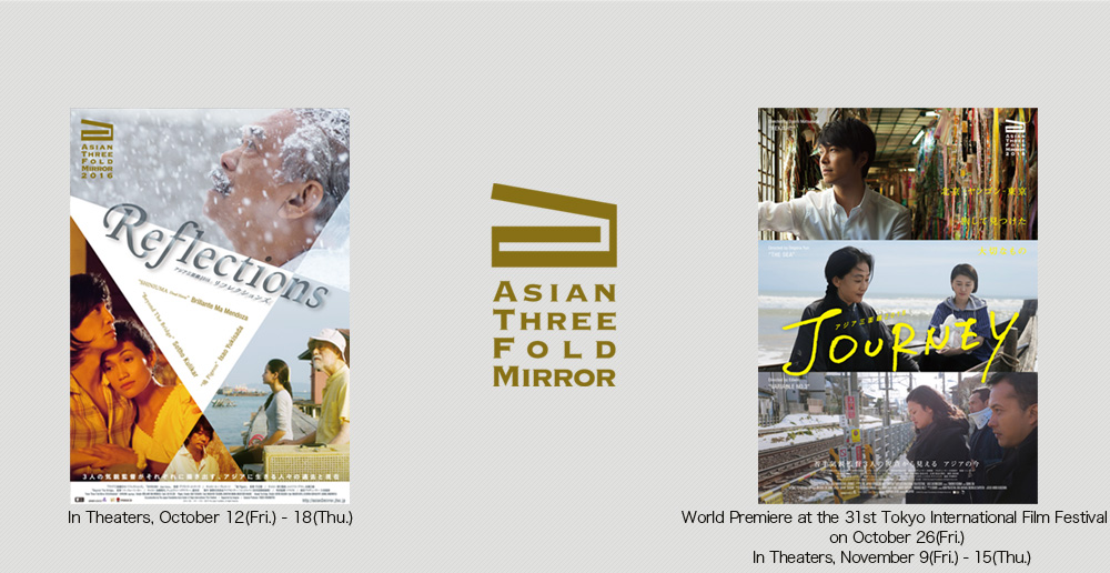 Asian Three-Fold Mirror Asian Omnibus Film Production Series