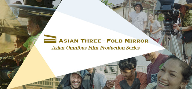 Asian Three-Fold Mirror