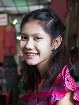 Nandar Myat Aung