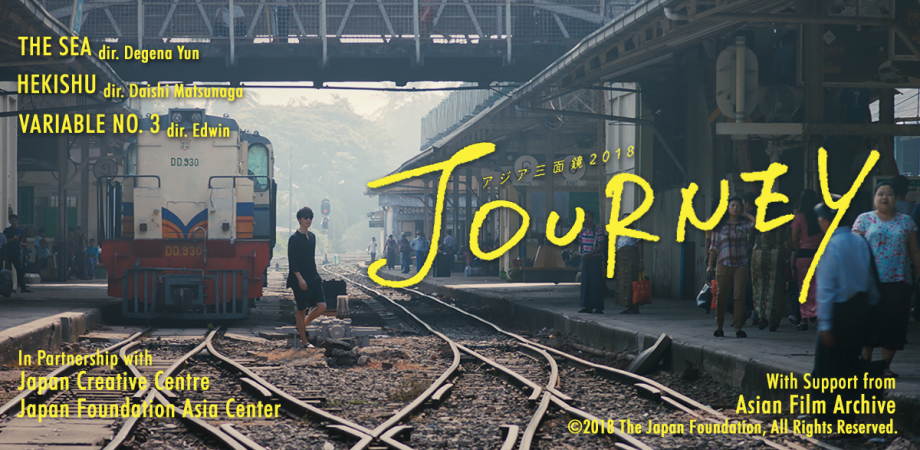 """Asian Three- Fold Mirror 2018:Journey"" will be screened on September 7 th , 2019 in Singpaore."